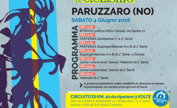 2a Edizione del Trofeo CUSPO di Ciclismo – Memorial Fermo e Leo Comoli