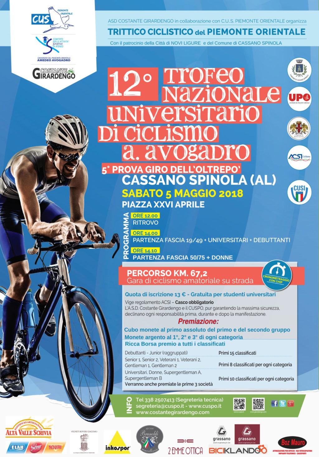 12° Trofeo Naz. Universitario di Ciclismo: 5 maggio 2018